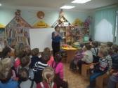 ekskursiy_v_biblioteku-1