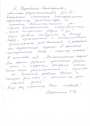 otzeve_roditeley-2