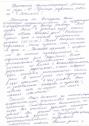 otzeve_roditeley-3