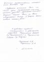 otzeve_roditeley-4