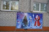 uchastki_zimoy-25