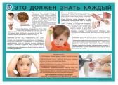eto_doljen_znat_kajdey