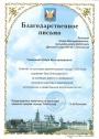 moi_dostijeniy-2