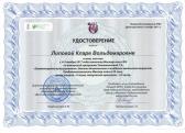 stupeni_professionalnogo_rosta-10