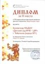 uspehi-vospitannikov-3