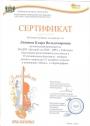 uspehi-vospitannikov-9