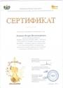uspehi-vospitannikov-10