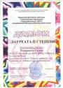 uspehi-vospitannikov-16