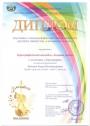 uspehi-vospitannikov-11_0