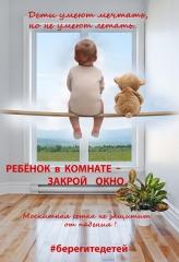 rebenok_v_komnate