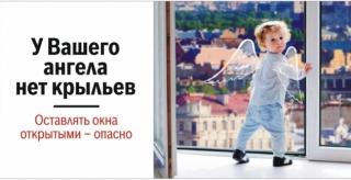 u_vashego_angela_net_krelev