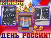 rossiy_2