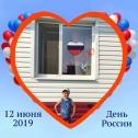 rossiy_5