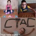 onlayn_igre-1
