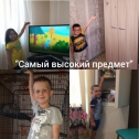 onlayn_igre-5