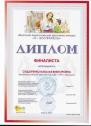 sidorenko_n_v_diplom_4