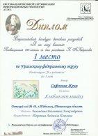 dostijeniy-2