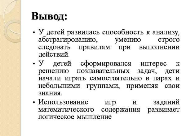 Амурлина В.Х. 14