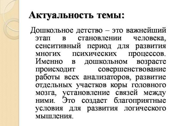 Амурлина В.Х. 2