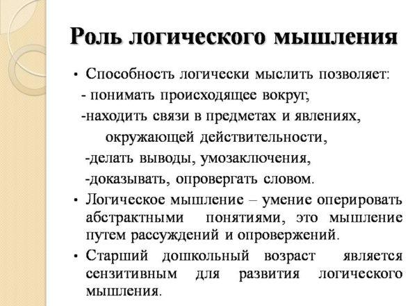 Амурлина В.Х. 3