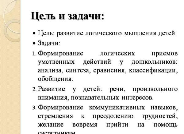 Амурлина В.Х. 4