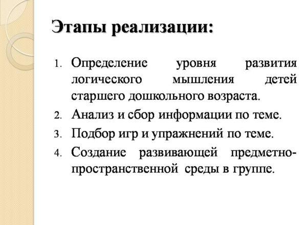Амурлина В.Х. 5