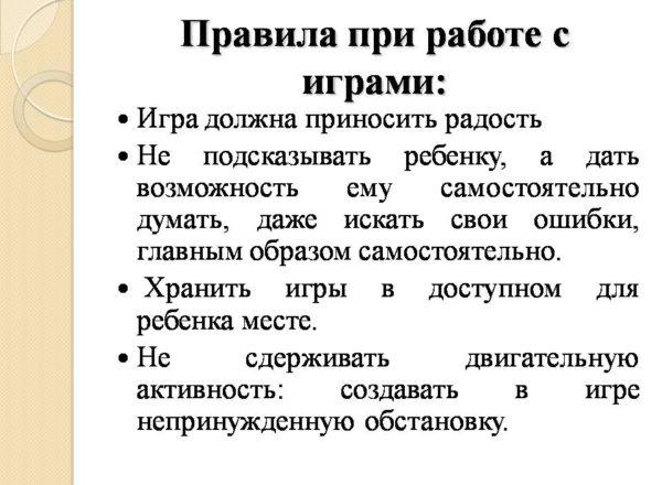 Амурлина В.Х. 6