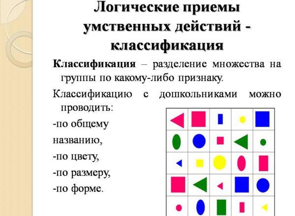 Амурлина В.Х. 8
