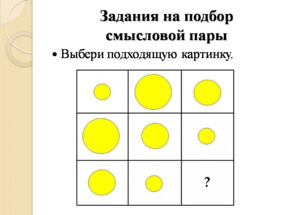 Амурлина В.Х. 9