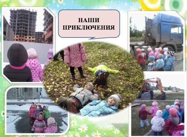 Ахмедова Т.Н. 12