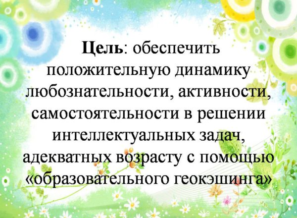 Ахмедова Т.Н. 4