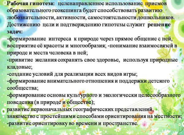 Ахмедова Т.Н. 5
