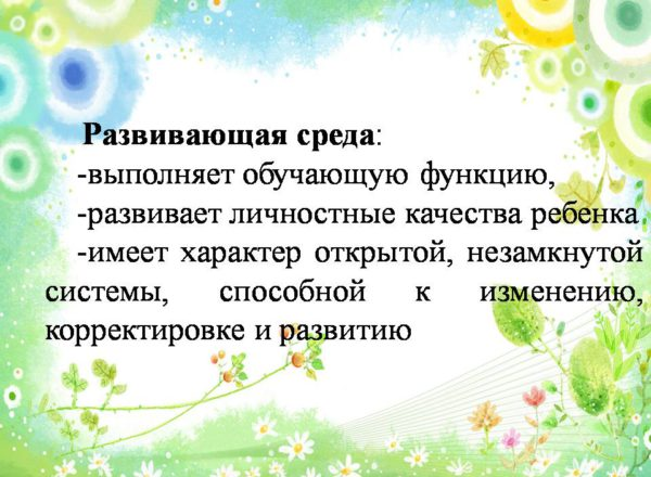 Ахмедова Т.Н. 7