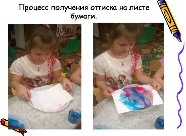 Иванова Ю.В. 10