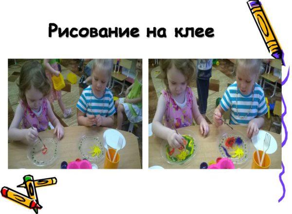 Иванова Ю.В. 13