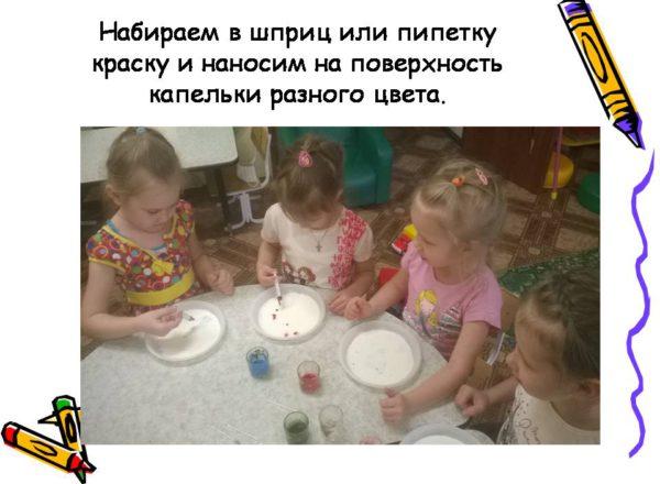 Иванова Ю.В. 7