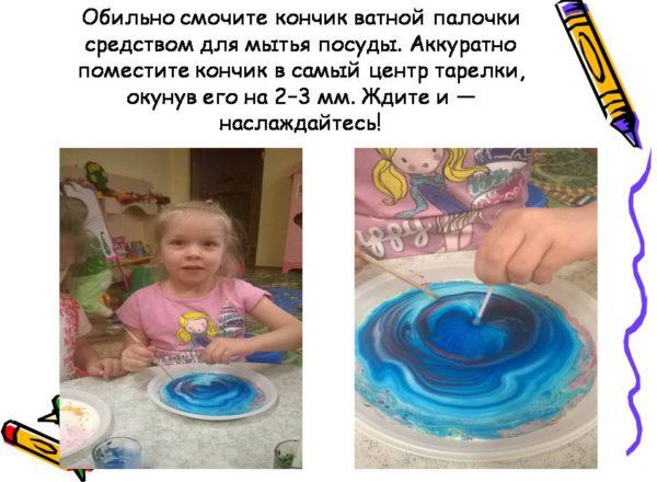 Иванова Ю.В. 9