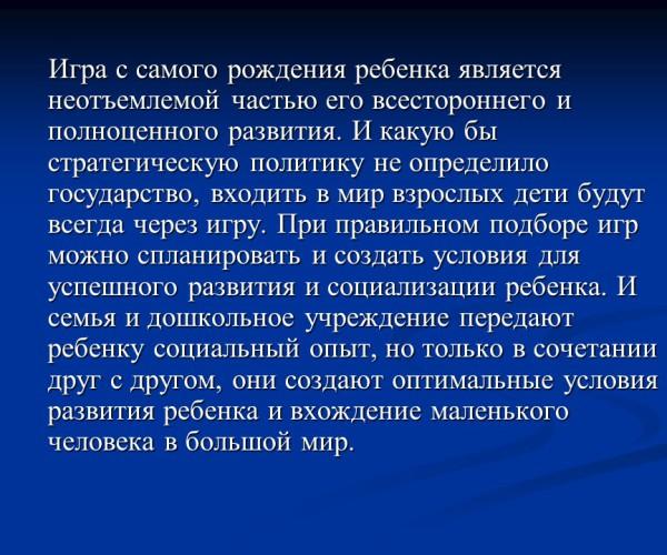 КарпиковаЖА-Педчтения-20162