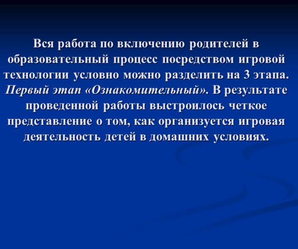 КарпиковаЖА-Педчтения-20163