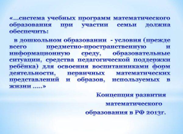Клюкова С.В. 2
