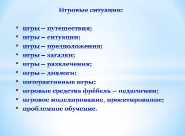 Клюкова С.В. 8