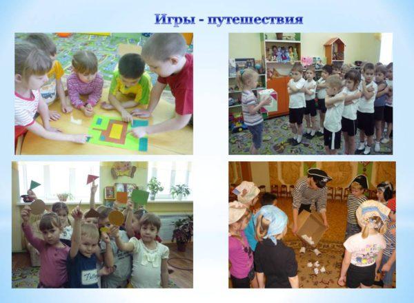 Клюкова С.В. 9
