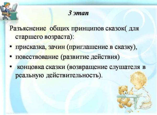 Кошкарова И.Н. 12