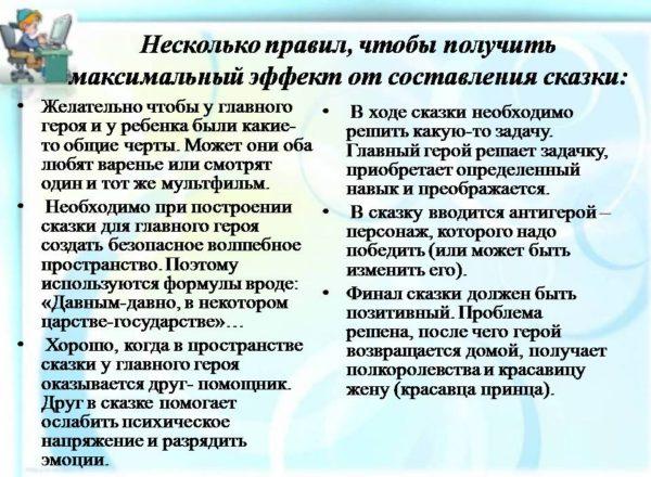 Кошкарова И.Н. 15