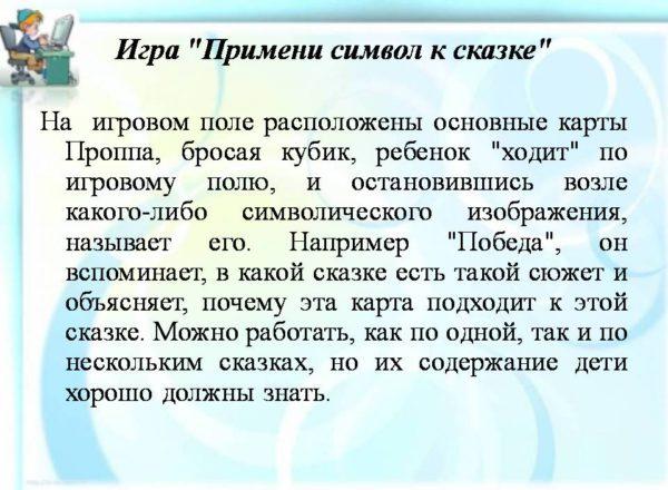 Кошкарова И.Н. 16