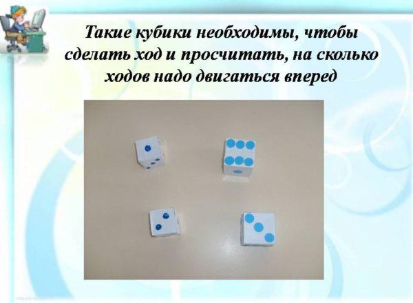 Кошкарова И.Н. 18