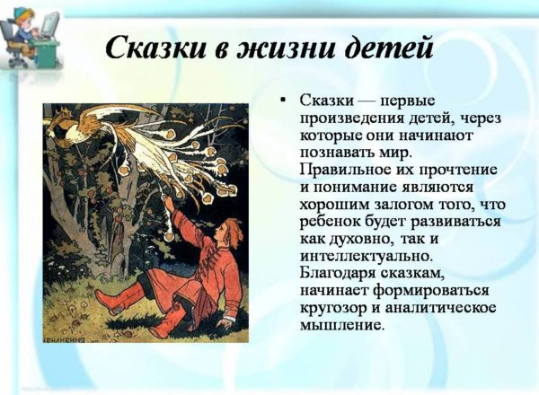 Кошкарова И.Н. 2