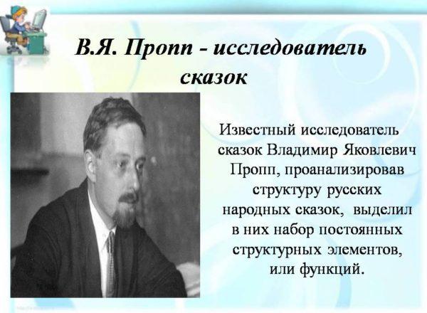 Кошкарова И.Н. 3