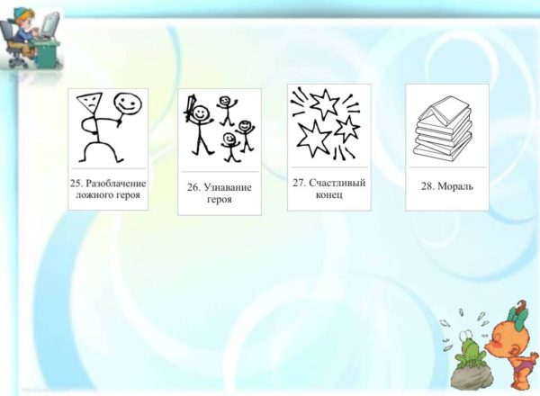 Кошкарова И.Н. 9