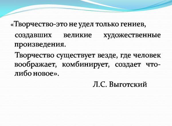 Мец Н.М. 2